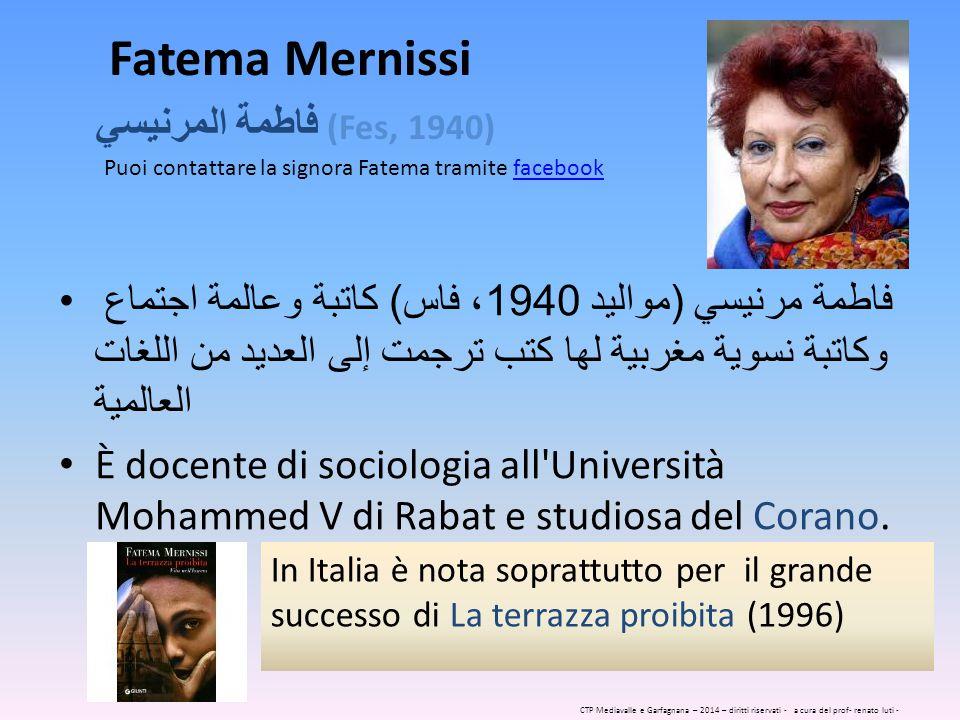Fatema Mernissi فاطمة المرنيسي (Fes, 1940) فاطمة مرنيسي ( مواليد 1940 ، فاس ) كاتبة وعالمة اجتماع وكاتبة نسوية مغربية لها كتب ترجمت إلى العديد من اللغ