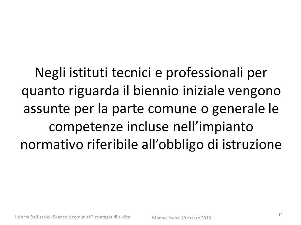 Negli istituti tecnici e professionali per quanto riguarda il biennio iniziale vengono assunte per la parte comune o generale le competenze incluse ne