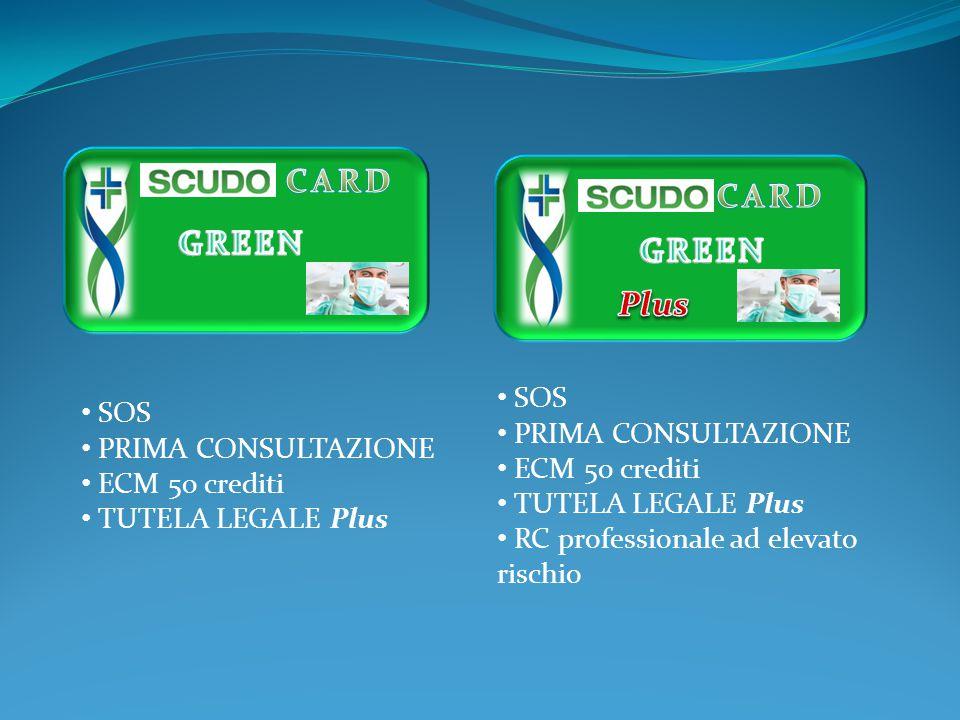 Le Cards di Scudomed contengono in se varie combinazioni di servizi al fine di soddisfare tutte le esigenze degli associati.