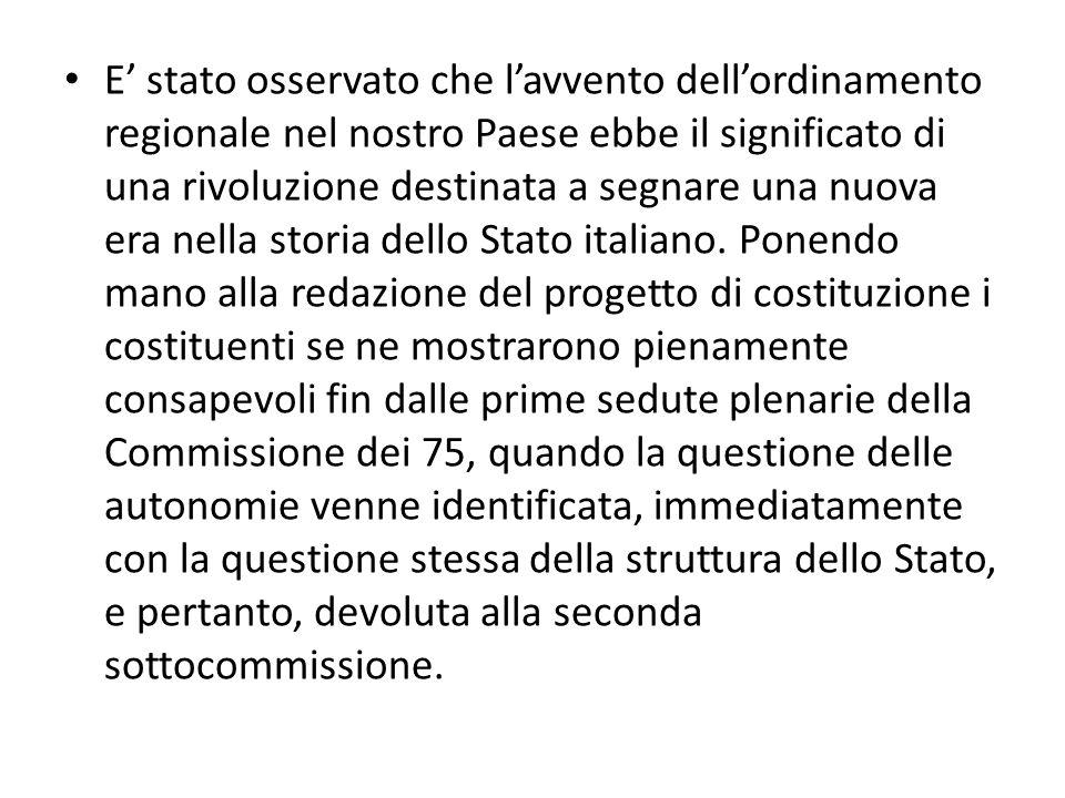 Costituzione della Repubblica italiana Art.5.