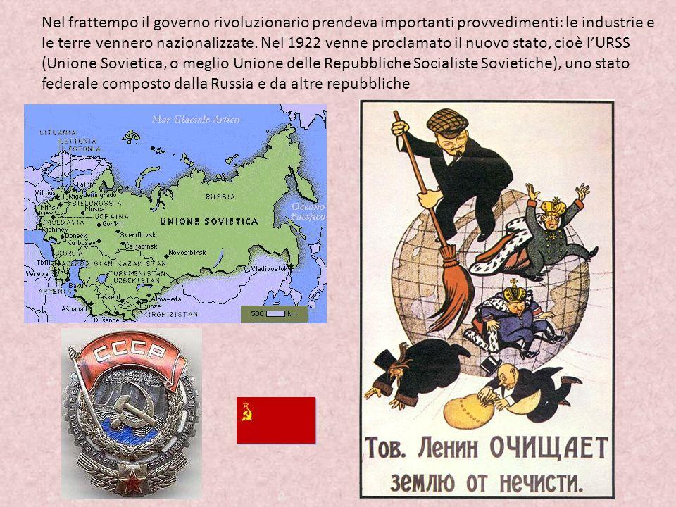 Nel frattempo il governo rivoluzionario prendeva importanti provvedimenti: le industrie e le terre vennero nazionalizzate. Nel 1922 venne proclamato i