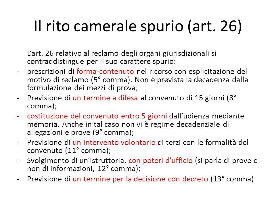 Il rito camerale spurio (art.26) L'art.