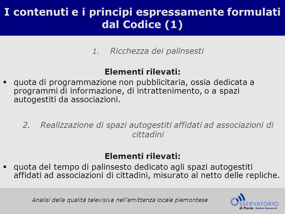 I contenuti e i principi espressamente formulati dal Codice (2) Analisi della qualità televisiva nell'emittenza locale piemontese 3.