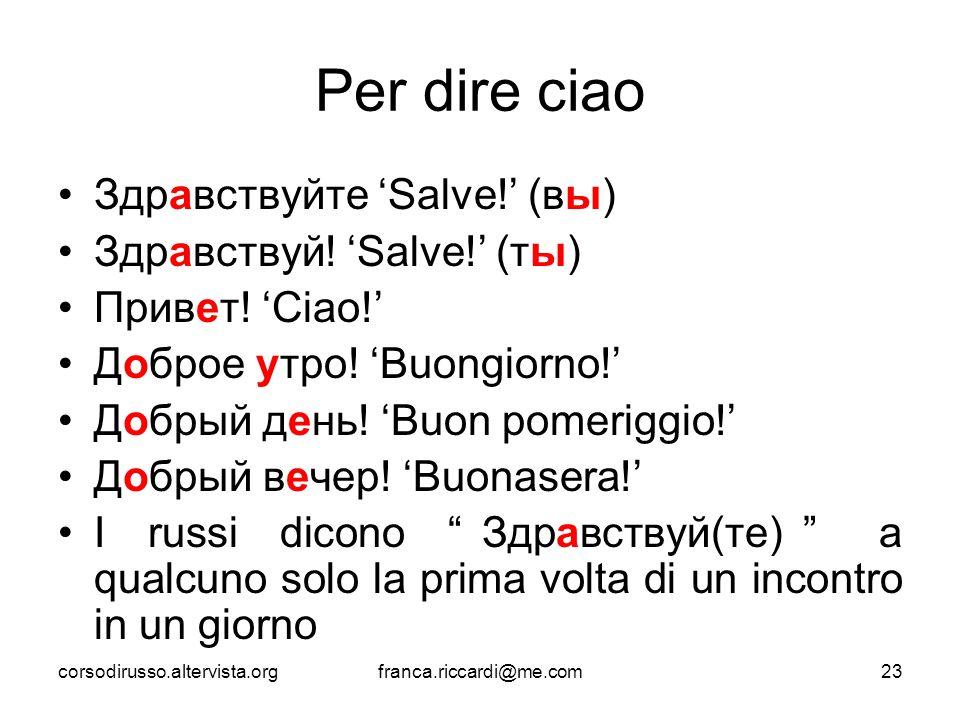 Per dire ciao Здравствуйте 'Salve!' (вы) Здравствуй! 'Salve!' (ты) Привет! 'Ciao!' Доброе утро! 'Buongiorno!' Добрый день! 'Buon pomeriggio!' Добрый в