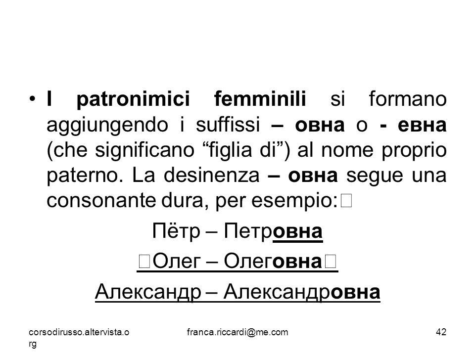 """I patronimici femminili si formano aggiungendo i suffissi – овна o - евна (che significano """"figlia di"""") al nome proprio paterno. La desinenza – oвна s"""