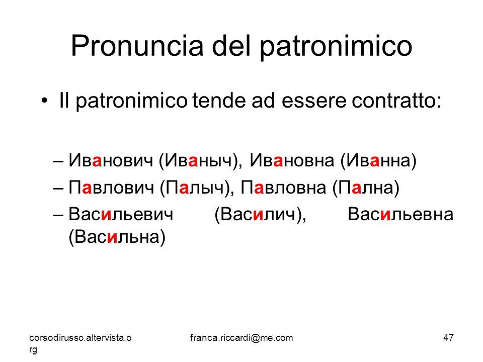 Pronuncia del patronimico Il patronimico tende ad essere contratto: –Иванович (Иваныч), Ивановна (Иванна) –Павлович (Палыч), Павловна (Пална) –Василье