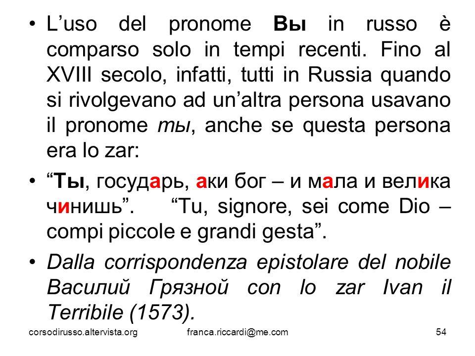 L'uso del pronome Вы in russo è comparso solo in tempi recenti. Fino al XVIII secolo, infatti, tutti in Russia quando si rivolgevano ad un'altra perso