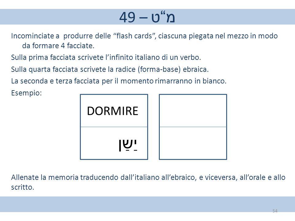 """49 – מ""""ט Incominciate a produrre delle """"flash cards"""", ciascuna piegata nel mezzo in modo da formare 4 facciate. Sulla prima facciata scrivete l'infini"""