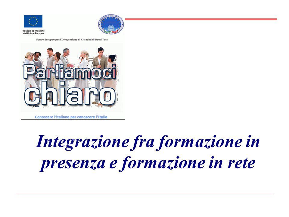 Integrazione fra formazione in presenza e formazione in rete
