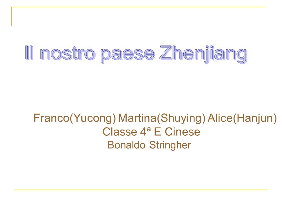 Questa e' la scuola professionale del turismo.E' fondata nel 2008 a Zhenjiang.