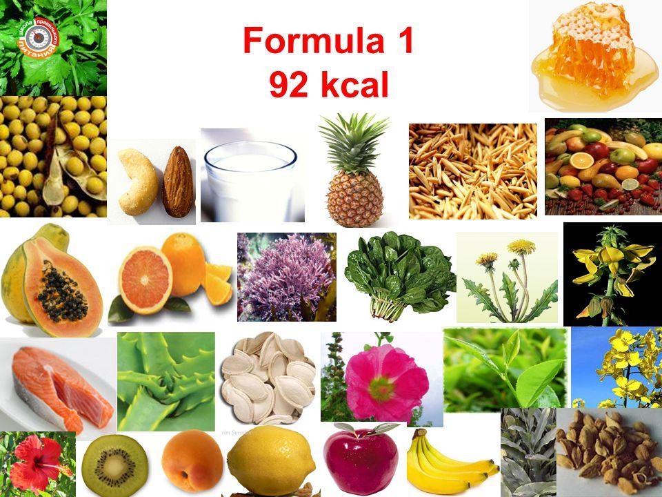 Formula 1 92 kcal