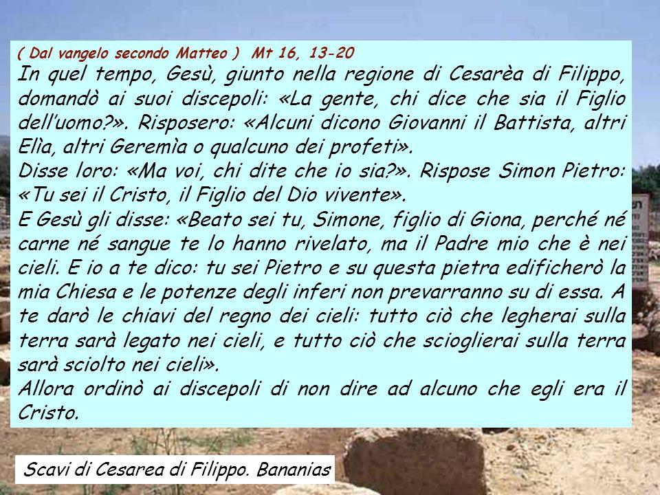 ALLELUIA Mt 16, 18 Tu sei Pietro e su questa pietra edificherò la mia Chiesa e le potenze degli inferi non prevarranno su di essa.