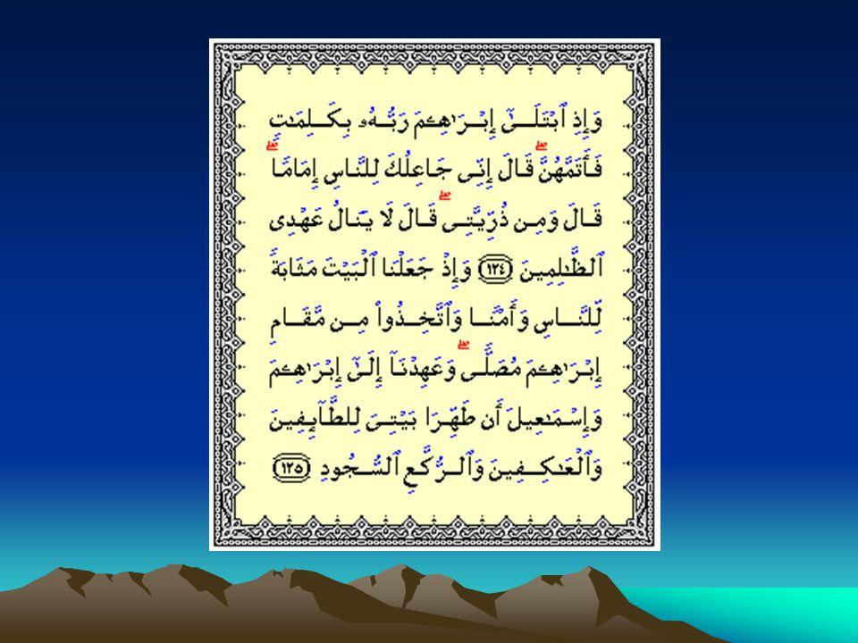 Il Credo (Al Imàn) Il Credo islamico si fonda su sei articoli di fede.