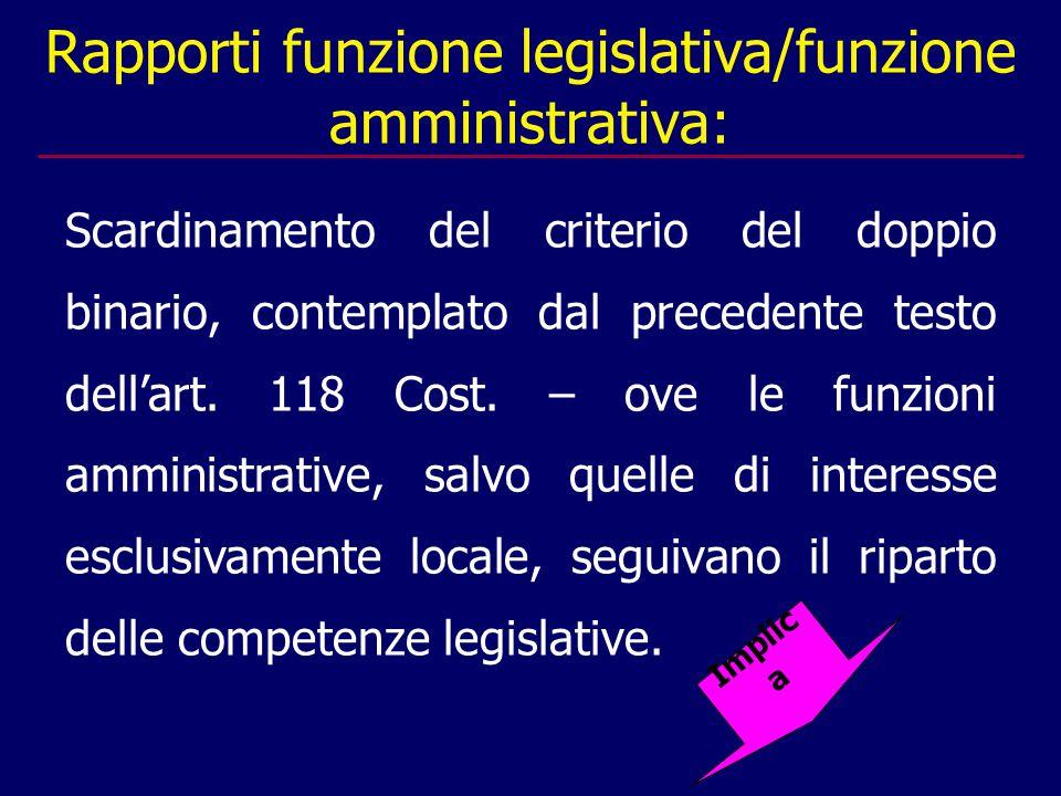 Rapporti funzione legislativa/funzione amministrativa: Scardinamento del criterio del doppio binario, contemplato dal precedente testo dell'art.