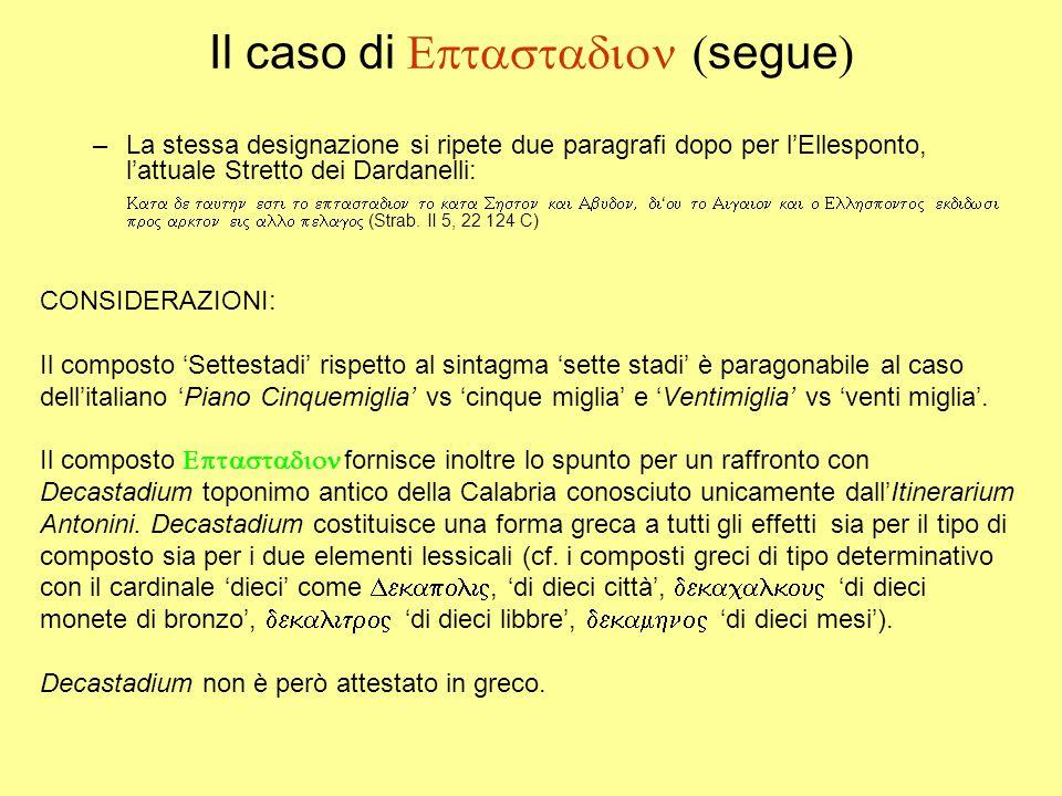 Il caso di  segue  –La stessa designazione si ripete due paragrafi dopo per l'Ellesponto, l'attuale Stretto dei Dardanelli:  '   (Strab.
