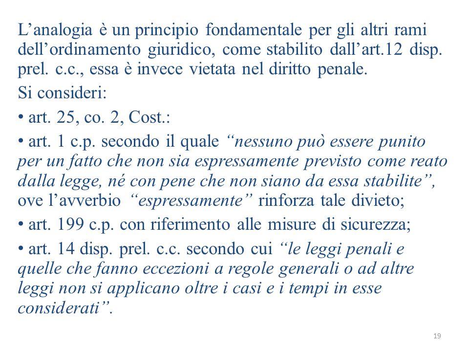 L'analogia è un principio fondamentale per gli altri rami dell'ordinamento giuridico, come stabilito dall'art.12 disp.