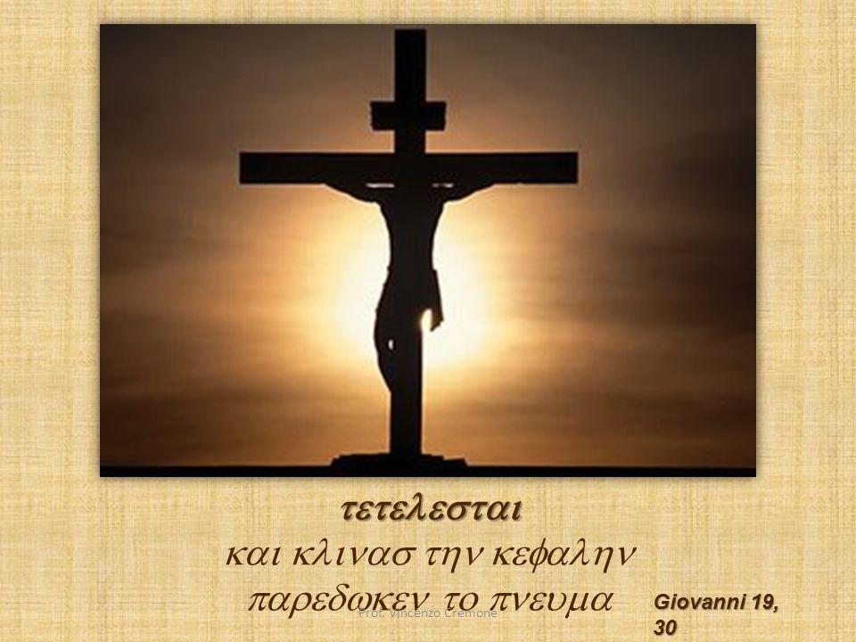 Nacque tra noi, visse con noi. Uno di noi lo consegnò. Fu crocifisso dall'uomo che amava. E dopo aver perdonato morì.   
