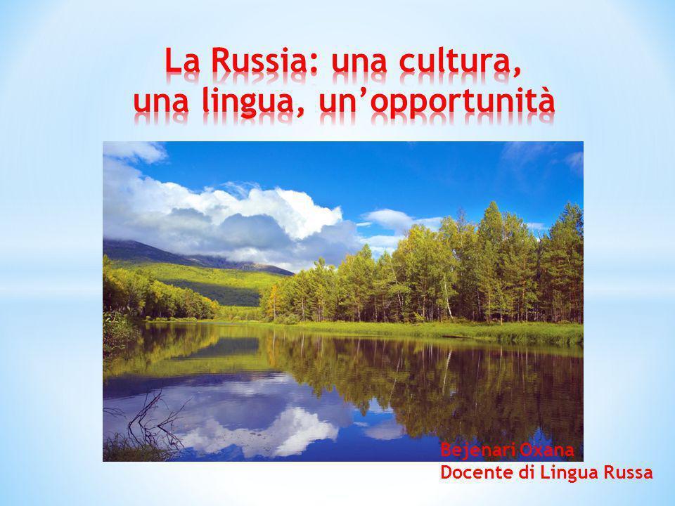 Bejenari Oxana Docente di Lingua Russa